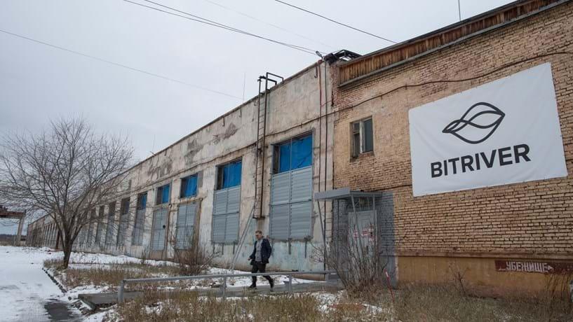 Nova fazenda de mineração recém-lançada agora é a maior da Rússia