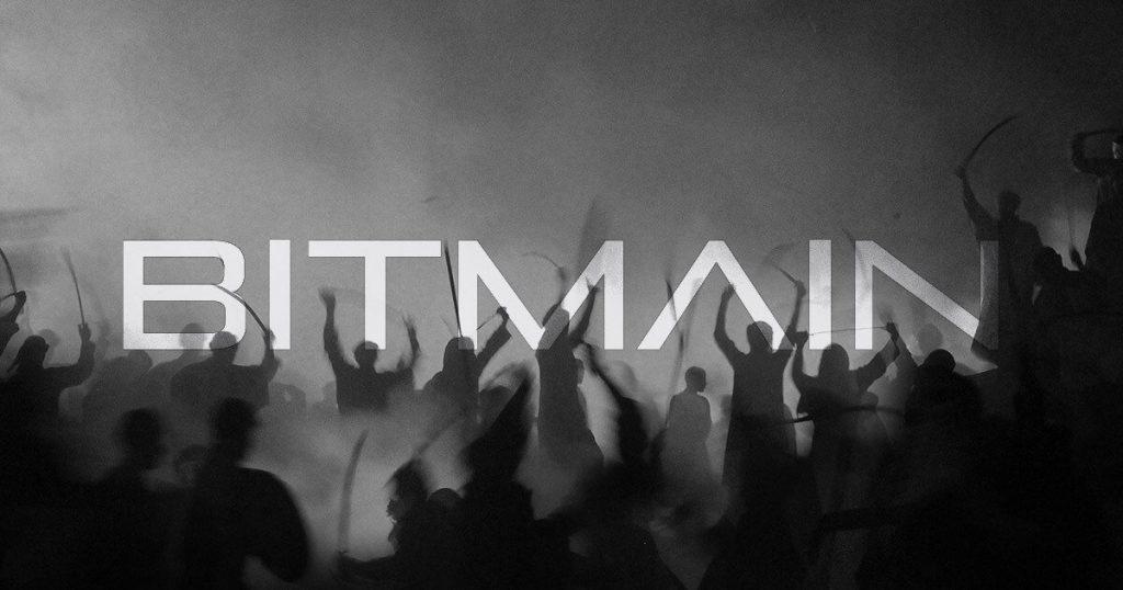 Guerra Civil na Bitmain: Co-fundador expulso planeja uma regressão legal