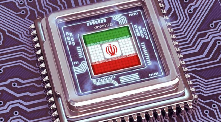 Por que o Irã está licenciando 1000 empresas de mineração de criptomoedas?