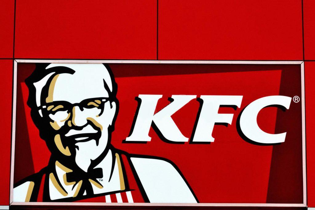KFC lança Blockchain Pilot