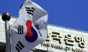 Ministro da Coréia do Sul confirma planos de impostos sobre moedas digitais
