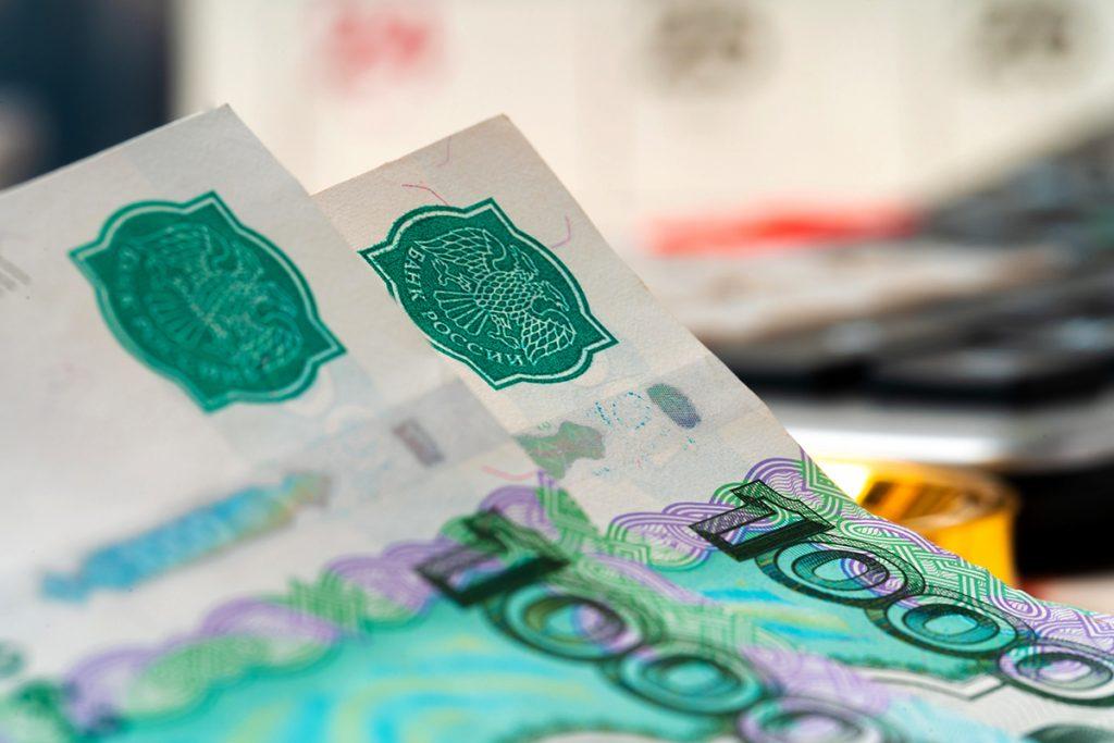 Banco Russo: oposição a stablecoins ligados ao rublo