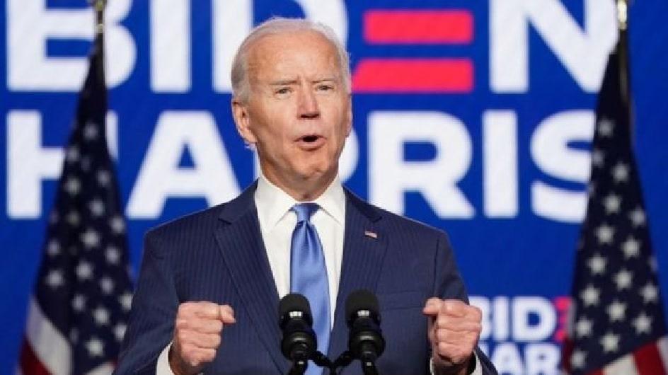Administração de Biden pode reverter algumas regulamentações de criptomoedas