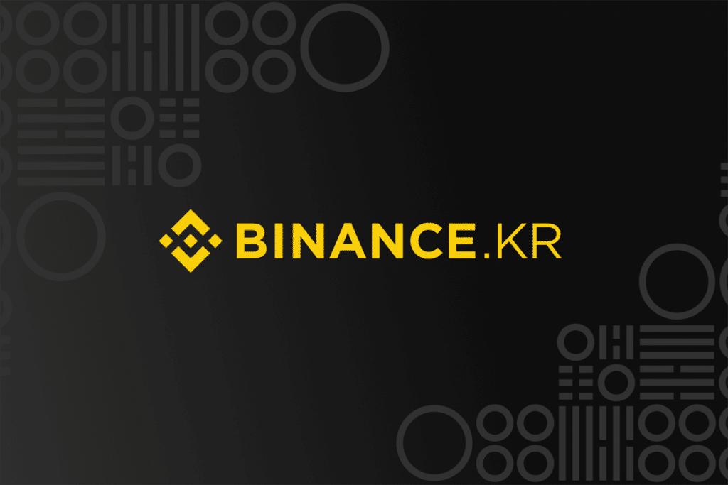 Binance KR fecha devido ao baixo volume de negociação