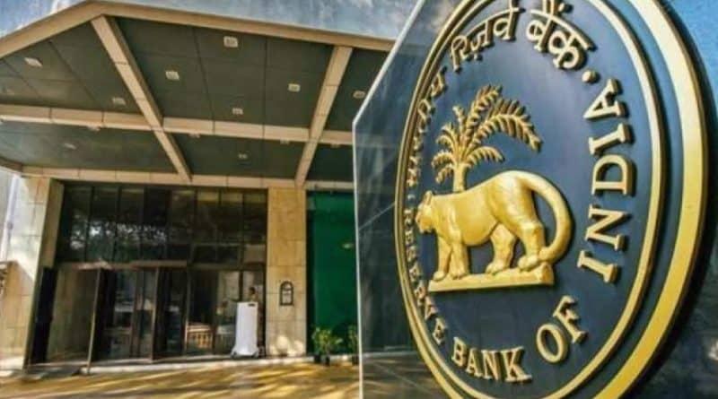 Banco central da Índia 'muito envolvido' com projeto de moeda digital