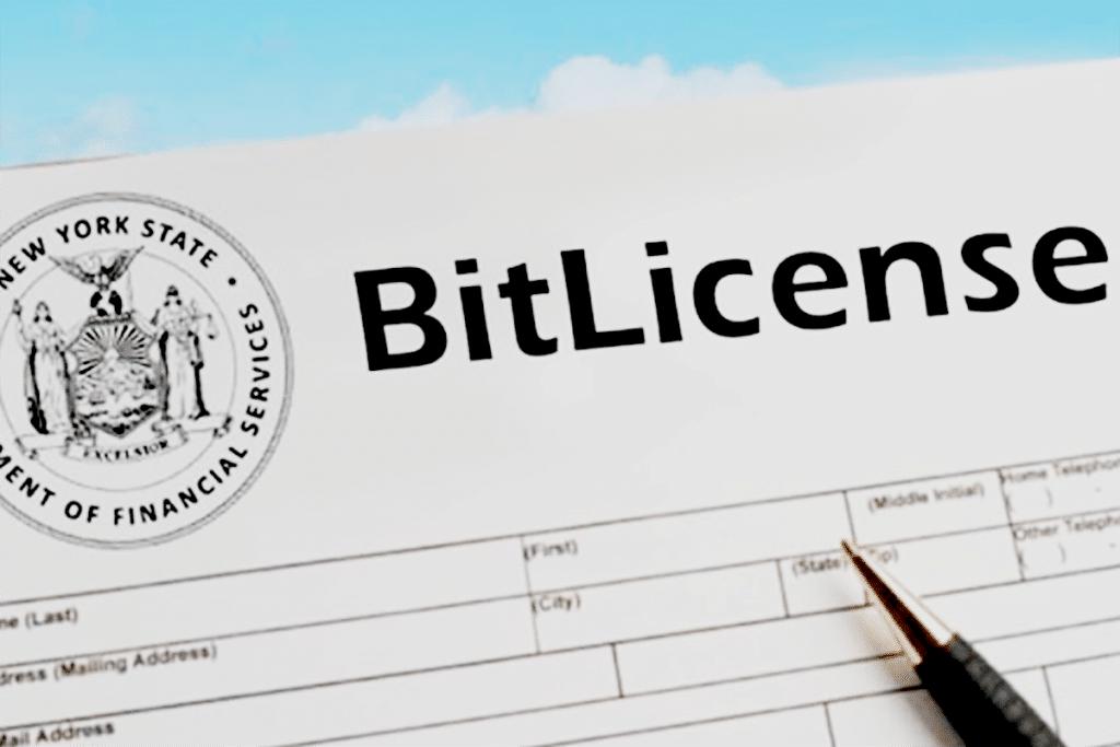 Nova York concede BitLicense a Bakkt