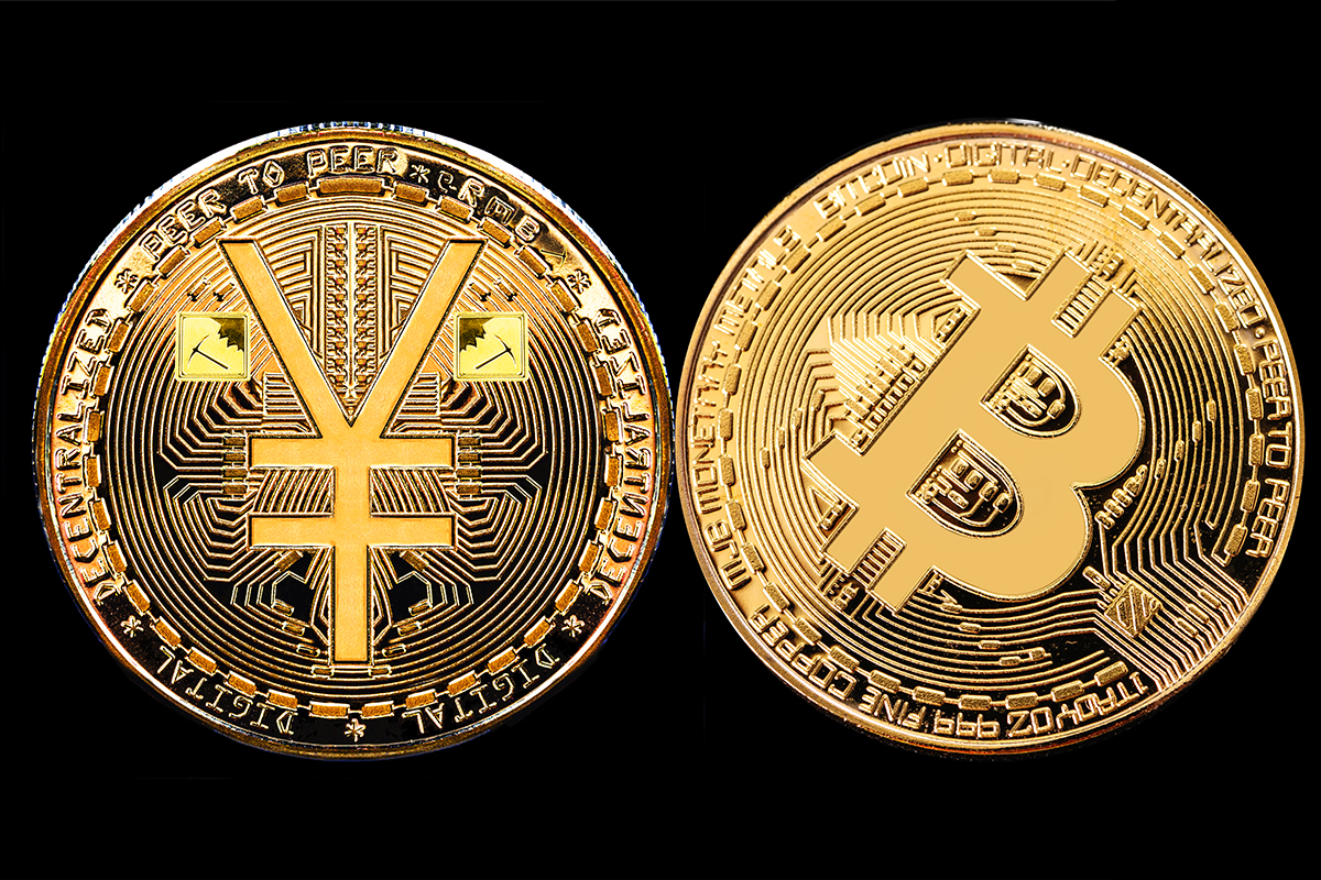 Bitcoin pode estar impulsionando interesse em Yuan digital