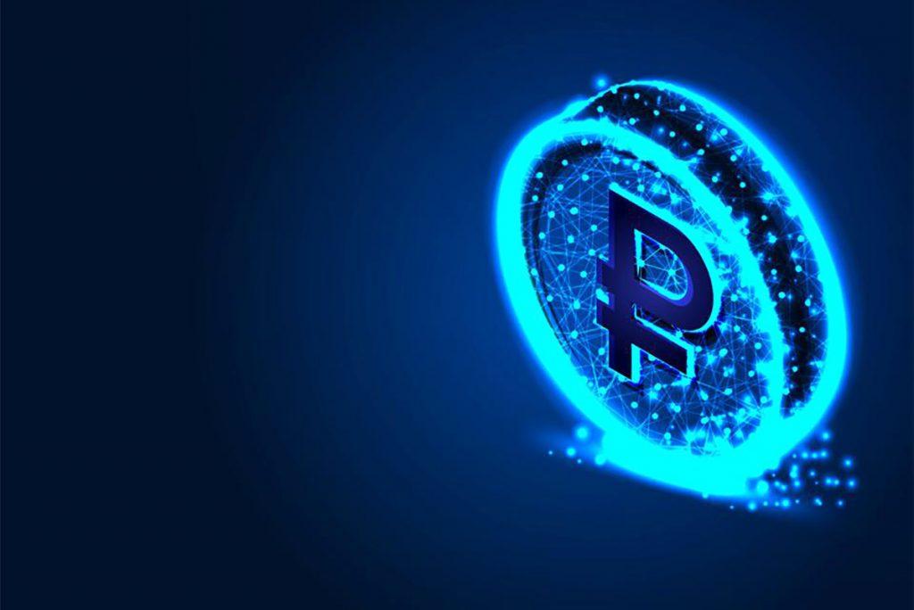 Rublo Digital é a melhor forma de dinheiro