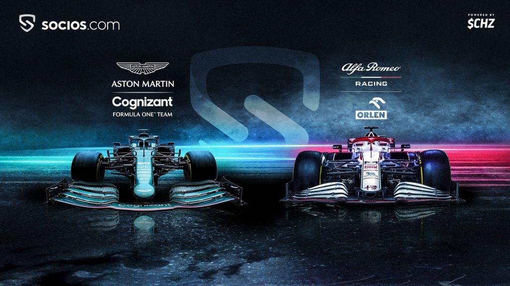 Aston Martin e Alfa Romeo se tornam as primeiras equipes de F1 a lançar cripto-tokens