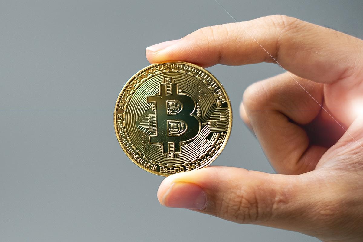 Bitcoin ETF não acontecerá em 2021