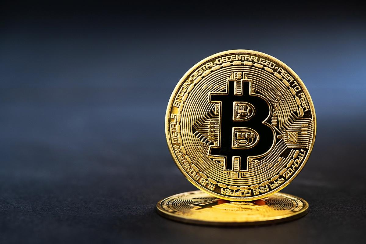 Novo fundo de Bitcoin registrado na SEC