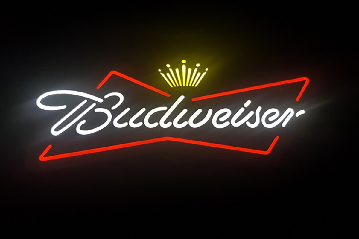 Budweiser compra NFT por US$120 mil