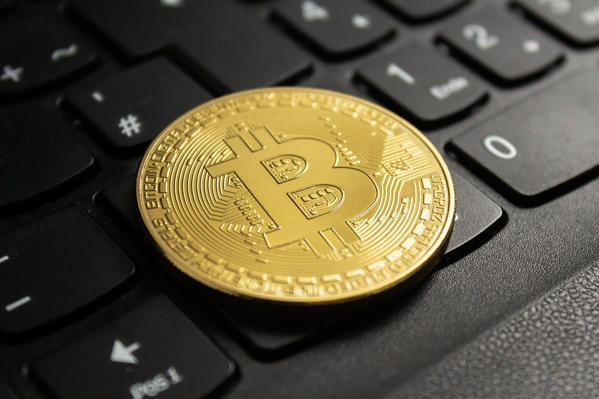 GoldenTree Asset Management investe em Bitcoin