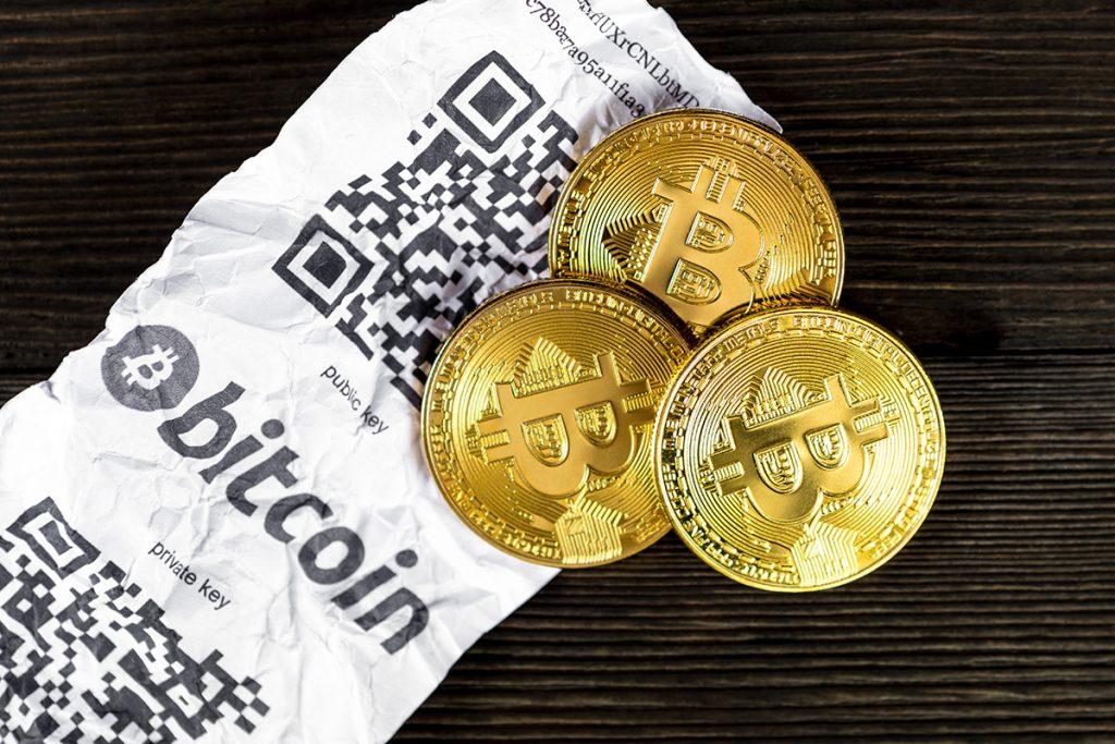 ATMs Bitcoin dos EUA ainda usam códigos QR